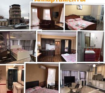 Апартаменты - Pyatigorsk - Apartemen