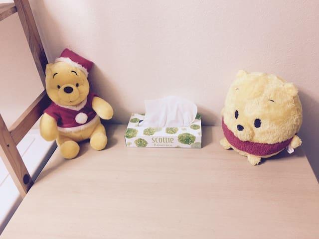 Winnie the Pooh in Asaka - Asaka-shi - Apartment