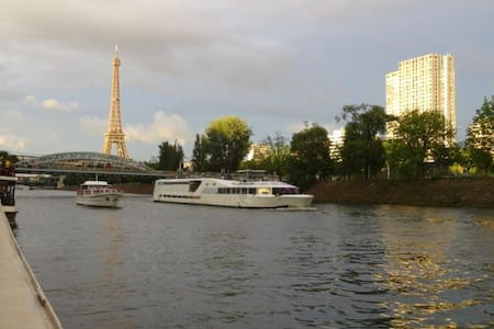 Eiffel Tower, city center houseboat - Paris - Boat