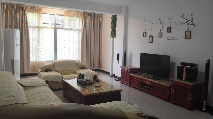 带300平方独家花园的套房201 - Τσανγκσά - Διαμέρισμα
