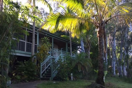 Furnished Room + Ensuite Riverfront - Noosa North Shore - Talo