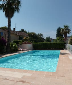 Great Flat in the French Riviera - Mandelieu-La Napoule - Condominio