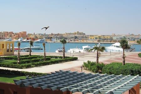 Amazing Marina Apartment El Gouna red sea Egypt