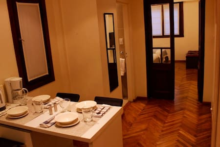 Cozy and recently renovated apartment in Recoleta