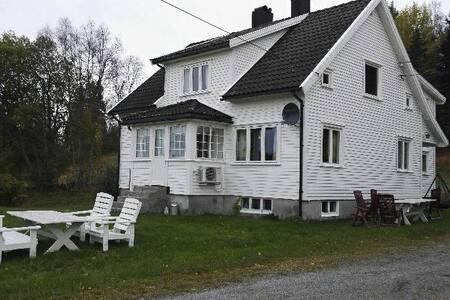 House (Farm) in Abusland - Hornnes