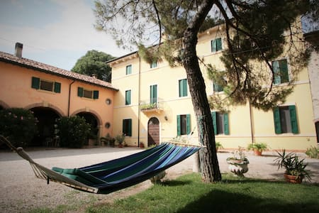 The pleasure of the countryside  - Castelnuovo del Garda - Apartment
