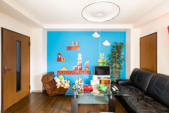 Super Mario House (USJ, Namba, Dotonbori, Tennoji)