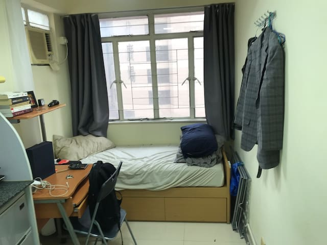 Cozy bedroom near time square