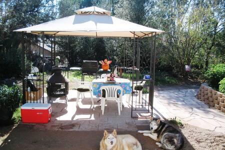 Private Suite at Organic Goat Farm - Ramona