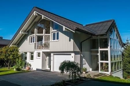 Wohlfühl Ferienwohnung Sulzberg AT - Sulzberg - Appartement