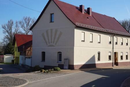 Ferienwohnung Wickerstedt
