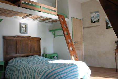 3 CHAMBRES D'HÔTES A LA FERME - Saint-Gildas-des-Bois - Bed & Breakfast