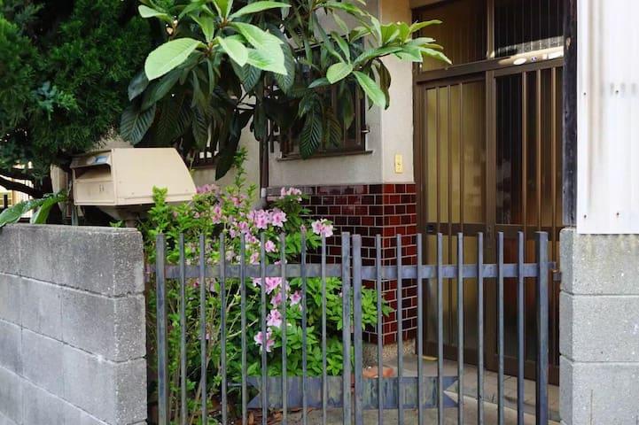 倩倩的京都日式民家体验(整套) - 京都市 - House