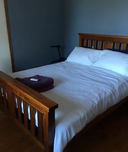 Comfy first room - Farrer
