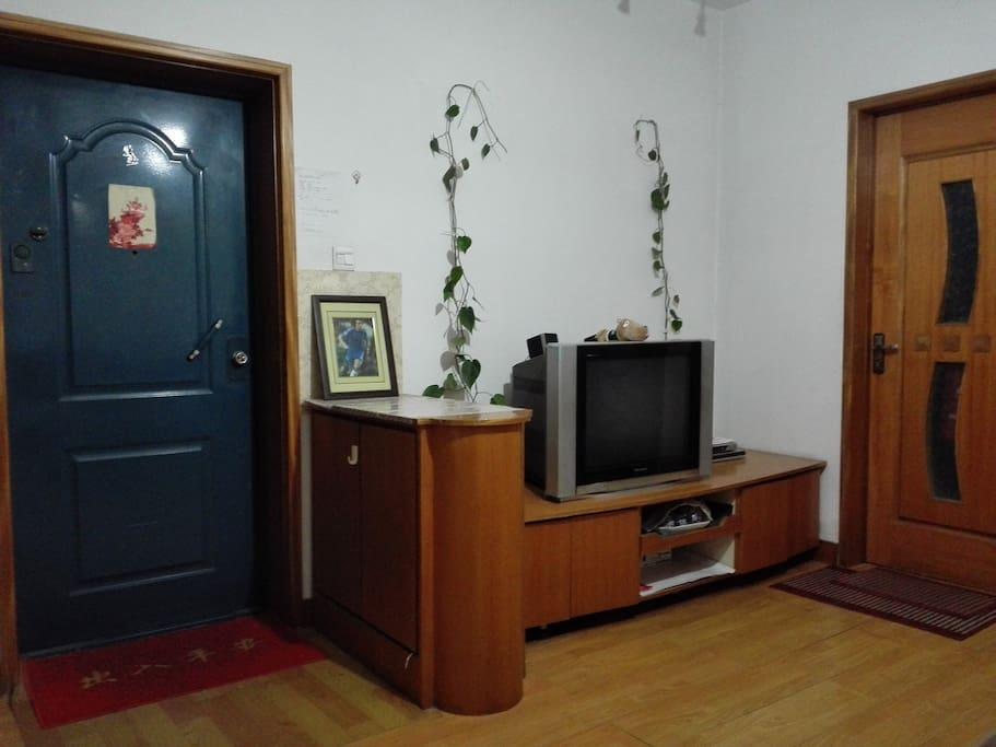 Living Room front side