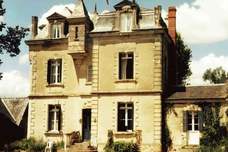 Chateau De Vigner Estate - Concourson-sur-Layon - House