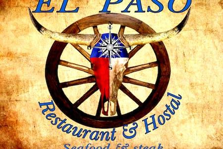 RESTAURANTE Y HOSTAL EL PASO - Omoa - Bed & Breakfast