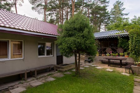 Cozy Guest House near the sea - Lilaste - Hus