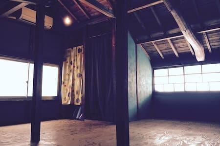 Stay in old Japanese house like TOTORO of GHIBLI