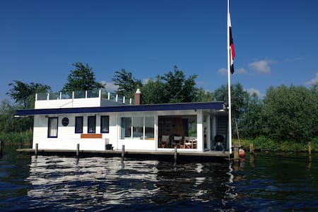 Uniquely located Houseboat at Kaag. - Warmond