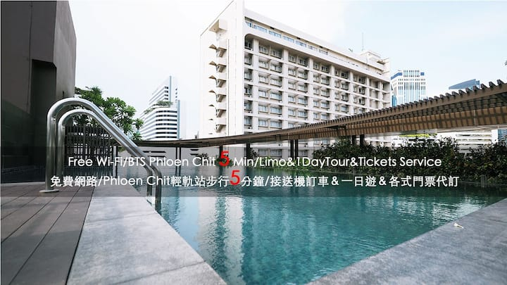 F1 ASIA B&B /BTS Ploenchit/Central Embassy/Pool