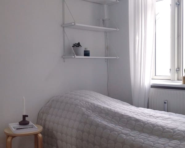 Cozy room in calm and modern apartment - Kopenhaga Ø - Apartament