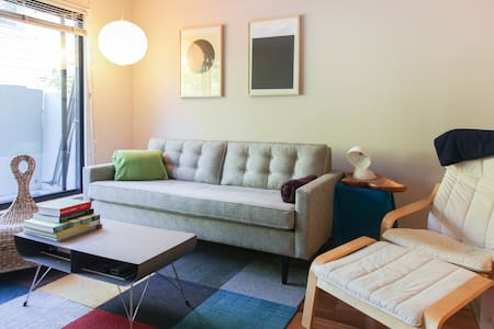 Private room in Garden Apt. - San Francisco - Condominium