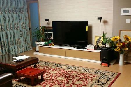 YK's Brand New Apartment/Free Wi-fi - Seongdong-gu - Leilighet