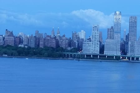Amazing NYC view 15min away to City