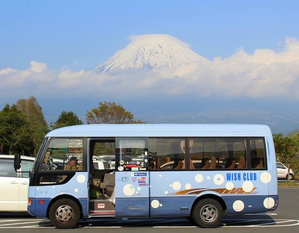 Mt Fuji bus tour + Home stay★ - Shimizu Ward, Shizuoka - Dom