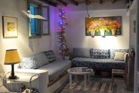 Serifos-Summer House - Sérifos