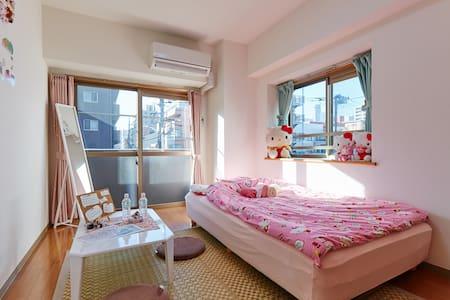 Hello Kitty Room near Akihabara - Sumida-ku