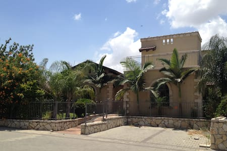 Large and Spacious House - Megiddo