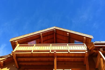 Exclusive appartment facing the slopes - Saint-Chaffrey