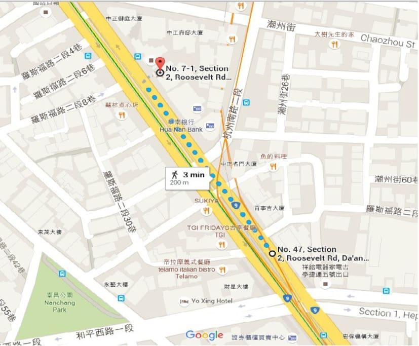 3 Mins Walking from MRT Guting