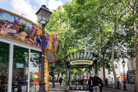 Montmartre ! Superbe 2 Pièces tout confort - Paris