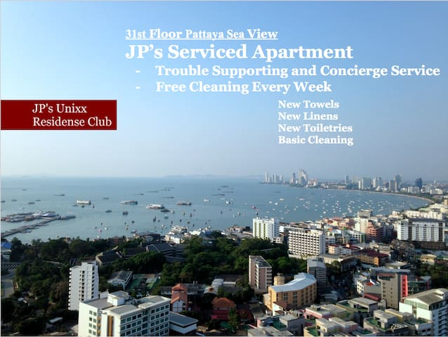 JP) UNIXX #3106 SERVICED [SEA VIEW 1BD] APARTMENT