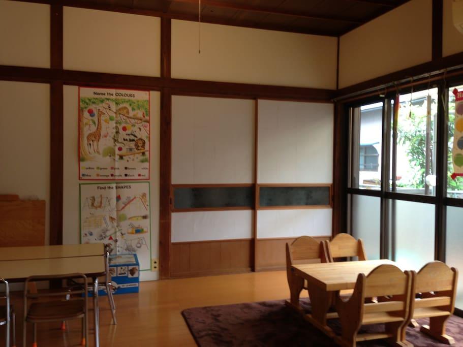 Classroom/Main living room