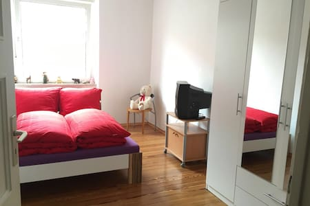 Bright n Quite Room- near CityCentr - Wohnung