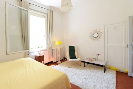 Large quiet room in the city!