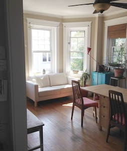 Artful + central Allston apartment