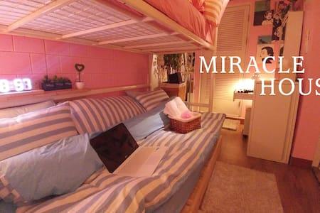 MIRACLE HOUSE - Mapo-gu
