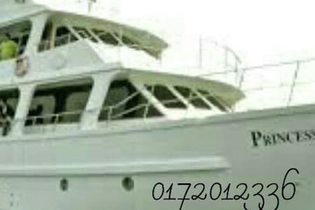 Princess amalin yacht - Klang