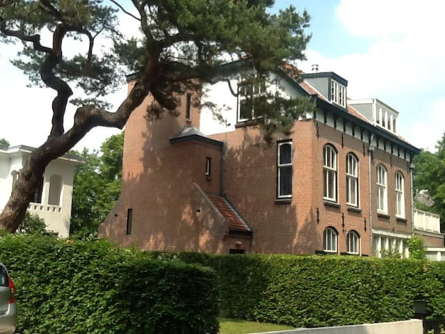 Unique ideal Spot lux. accom in former post office - Santpoort-Zuid - Byt