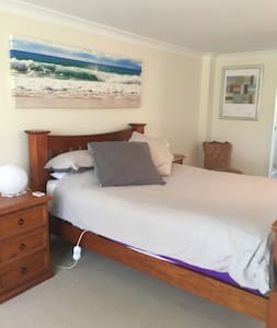 Shelly Beach Gardens. WiFi available no charge - Port Macquarie - Apartment