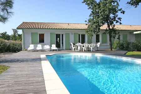 House with private swimming pool - Hourtin - Ev