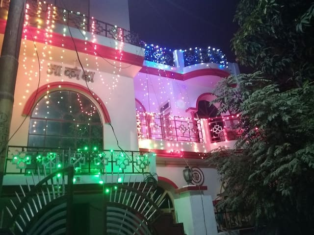 Akanksha, two BHK house.