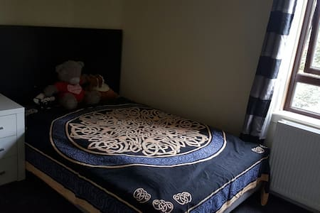 Room with free parking - Aberdeen - Apartamento