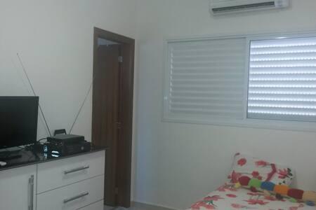 CUIABÁ - QUARTO EM CASA DE FAMÍLIA  - Cuiabá