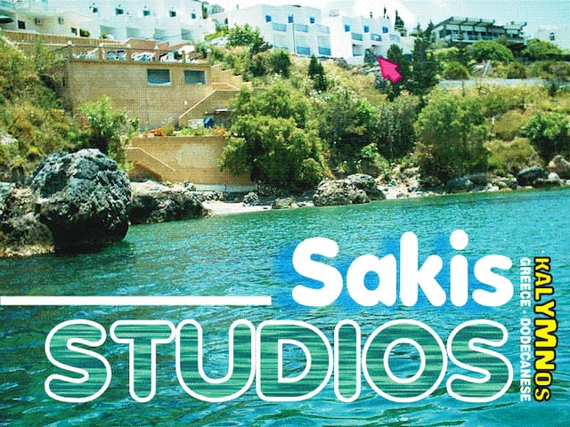 sakis studios masouri kalymnos  - masouri - Bed & Breakfast